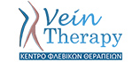vein therapy